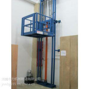 供应黑河市单体导轨升降货梯 双体导轨升降货梯 剪叉货梯
