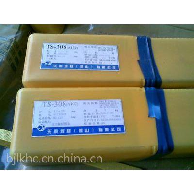 TS-347LD不锈钢焊条2.5/3.2/4.0mm价格