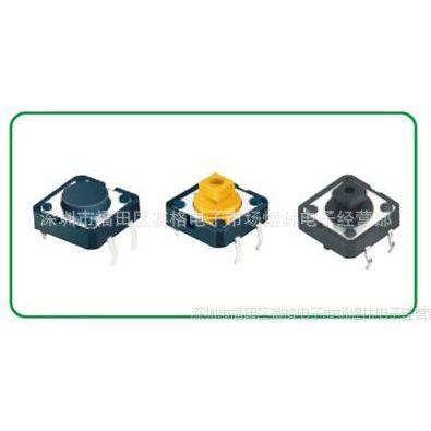 【精品热销】供应12.0*12.0其他按钮类型轻触开关TVGP01-G73