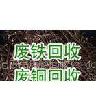 佛山废品回收公司,佛山废料回收公司,佛山废铜回收,废铁回收