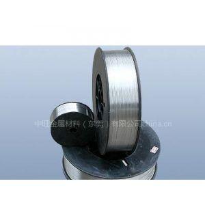 供应广州7022铝合金线↖↗环保5056铝合金线↙↘导电用1050铝线