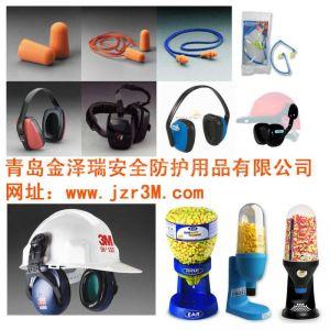 供应耳塞、耳罩、耳塞分配器、听力防护