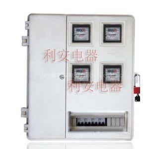 供应低压SMC防水电表箱 塑料电表箱