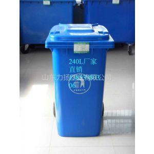 供应个旧市240L可上车加强筋市政环卫垃圾桶