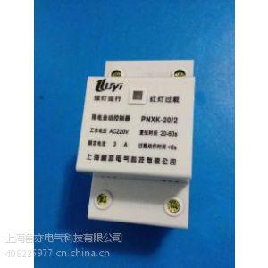 供应限荷自动控制器,具有延时、限电流作用,还具有自动复位功能