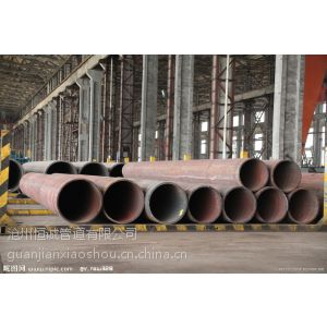 供应销售工业低温钢管 玛钢管件 管坯