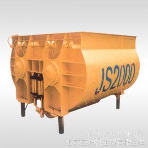 供应JS2000系列搅拌设备 山东宏发 搅拌设备 搅拌机 混凝土搅拌机