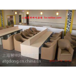 供应慧祥网吧桌椅 高档网吧桌椅 防火板网吧桌椅沙发组合 上海网吧桌椅 工厂直销