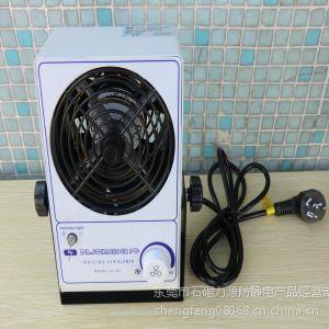 供应厂家直销除静电离子风机,SL-001离子风机,单头离子风机。