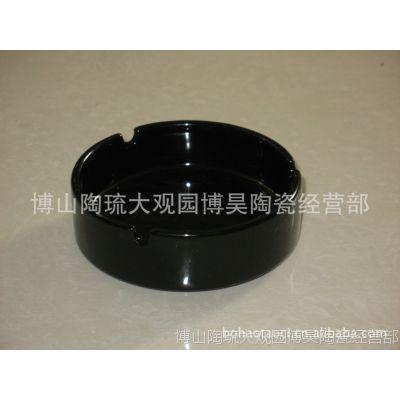 陶瓷黑色釉烟灰缸 促销广告礼品专用 10cm烟缸