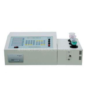 供应不锈钢分析仪,金属检验仪,成分测定仪器