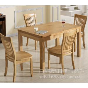 供应广西南宁西餐厅家具、鲁师傅餐桌