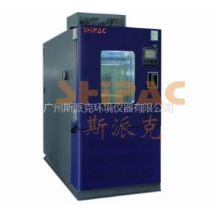 供应高低温试验箱 快速温度变化试验箱 QTH快速温度变化箱