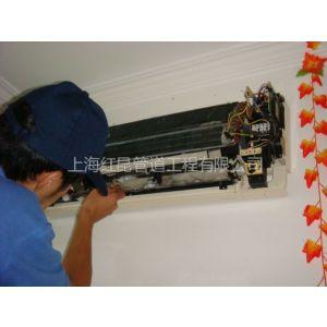 供应上海黄浦区空调加氟、移机、清洗、保养 钻孔63185692