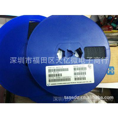 供应 长电 三极管系列  SOT-23 晶体管  J3  S9013