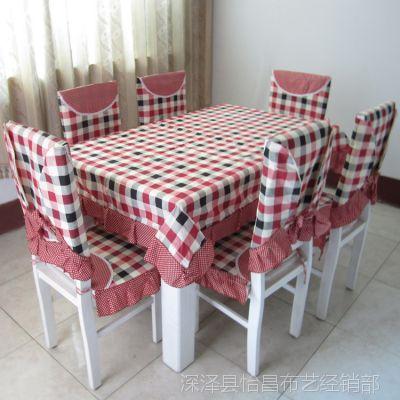 田园布艺餐桌布 圆桌布茶几桌布 茶几垫台布 餐桌垫桌椅套件