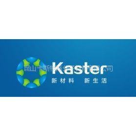 供应热塑性丙烯酸树脂TAR667