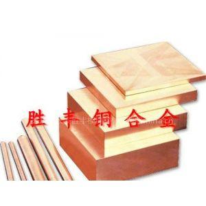 特价供应铜合金 T2紫铜 有良好的导电.导热.耐蚀和加工性能