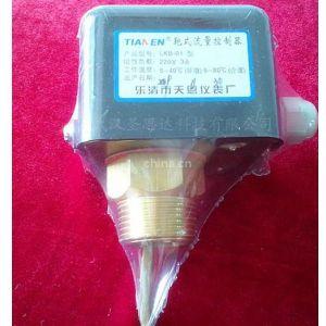 供应靶式流量控制器 LKB-01 水、冷系统回路 空调仪表配件