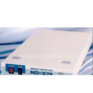 供应日本 Nissin  ND-37A平板式金属检针机