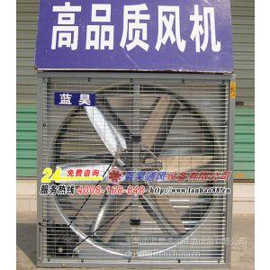 供应大型换气扇,大型换气扇品牌,大型换气扇蓝昊厂家直销