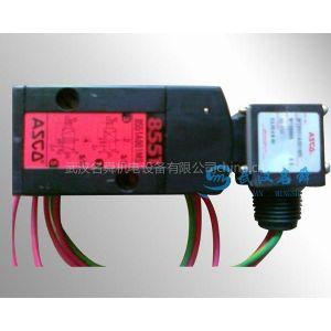 供应EF8320G176防暴ASCO电磁阀