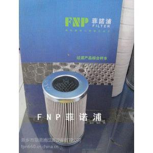 供应供应【优质】PI1108MIC10玛勒MAHLE滤芯