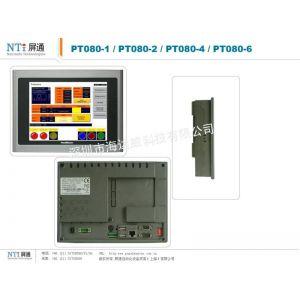 供应屏通人机界面触摸屏PT\\PL系列