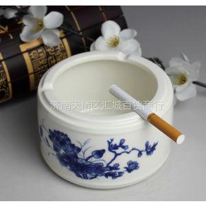 供应济南陶瓷烟缸定做济南陶瓷烟灰缸印字济南陶瓷烟缸礼品