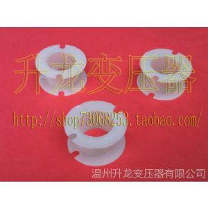 供应GU18 磁罐 磁罐骨架 高频变压器磁芯骨架 磁性材料 变压器