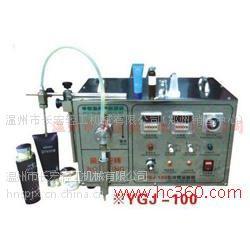 供应饮料加工专用的YGJ液体灌装机