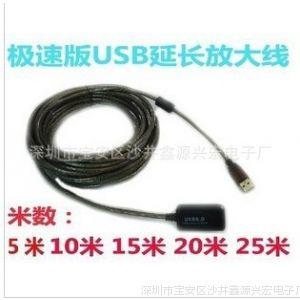 供应极速版 USB2.0延长线 USB 10米延长线 带芯片放大功能 超强兼容性