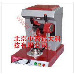供应电动石膏切割机(牙科技工设备)