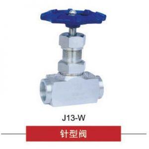 供应针型阀J13-W