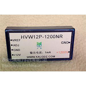 西安力高供应模块 电源 电源模块 高压电源模块 DC-DC模块