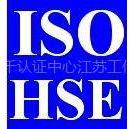供应需要ISO认证取证之前的辅导、咨询服务,南通申请ISO9001