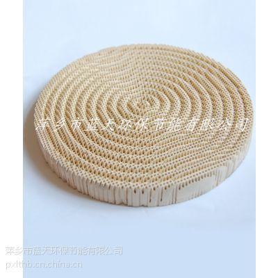 供应红外线陶瓷节能板