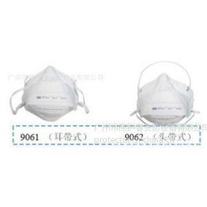 供应3M9061/9062防尘口罩 新款KN90雾霾粉尘 PM2.5颗粒物防护 新威护