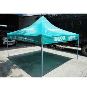 供应户外活动展览帐篷、户外折叠帐篷、广告帐篷制做工厂 上海帐篷厂