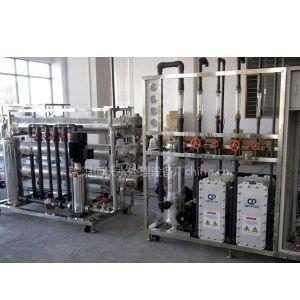 供应沈阳EDI超纯水处理设备佰沃水处理