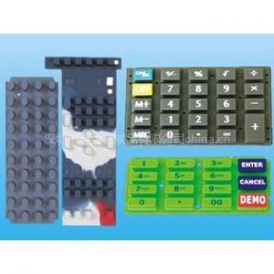 供应计算器按键/电话机按键/手机按键/导电硅胶按键