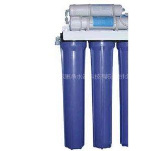 供应前置净水器