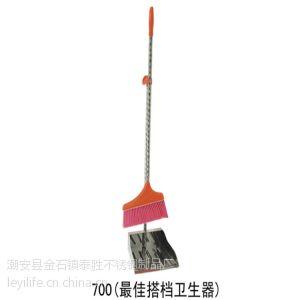 供应厂家供应不锈钢加厚型簸箕扫帚套装组合,72套一件