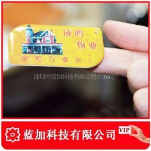 供应定制滴胶卡厂/生产IC滴胶卡/ID滴胶卡/芯电厂价直销/质量优