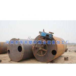供应河北塑料炼油设备