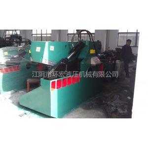 供应160吨废钢剪切机,鳄鱼式废钢金属液压剪切机