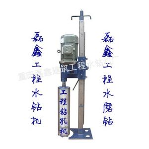 供应工程钻桩机,建筑工程打桩机,桩工机械水钻机,工程水钻钻孔机