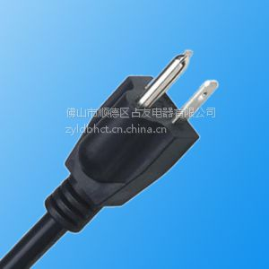 供应美式三插电源线插头