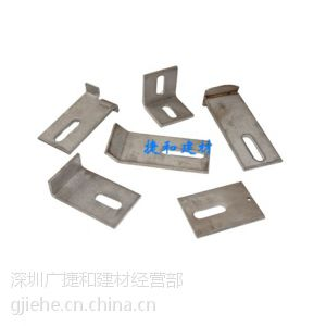 供应石材幕墙干挂件石材干挂件规格尺寸双钩角码
