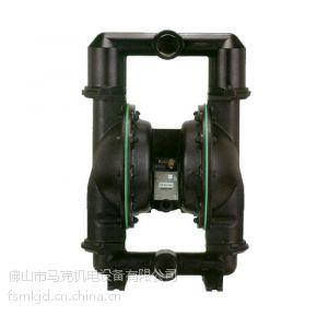 供应英格索兰气动隔膜泵BQG350/0.2